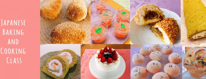 Japanese baking and cooking class +Japanese lunch option