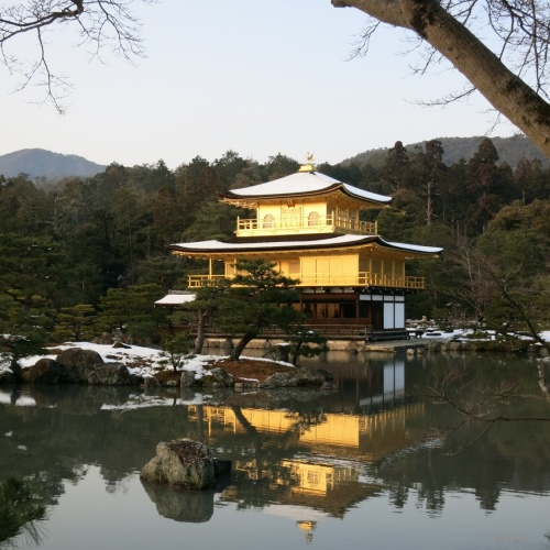 KYOTO: for first timers