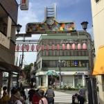 Sunamachi Shopping Street