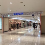 SUBNADE – Underground shopping arcade in Shinjuku