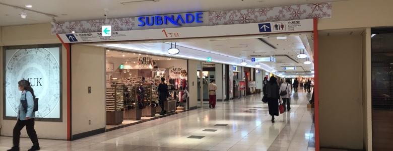 SUBNADE – Underground shopping arcade in Shinjuku