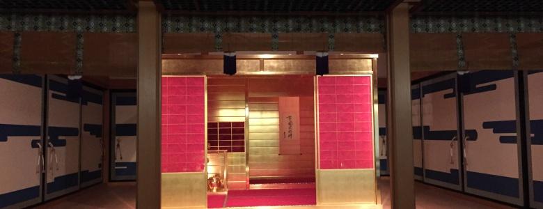 MOA museum in Atami