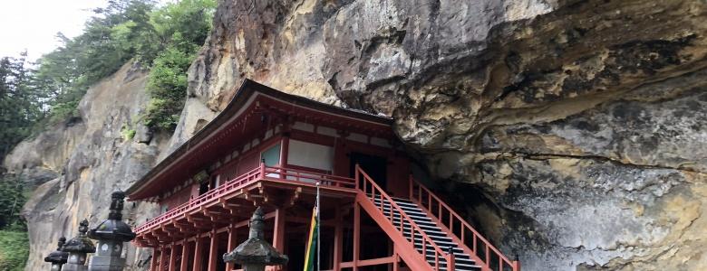 Hiraizumi-world heritage sites