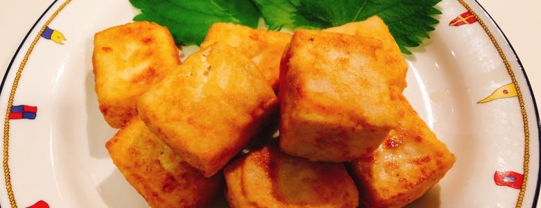 Agedashi Dofu- fried tofu-揚げ出し豆腐