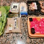 Sukiyaki-don- delicious yet easy to make!